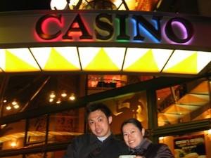 Christchurch Night Tour Casino Visit